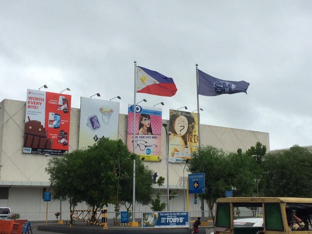 Einkaufszentrum SM - Foto 1