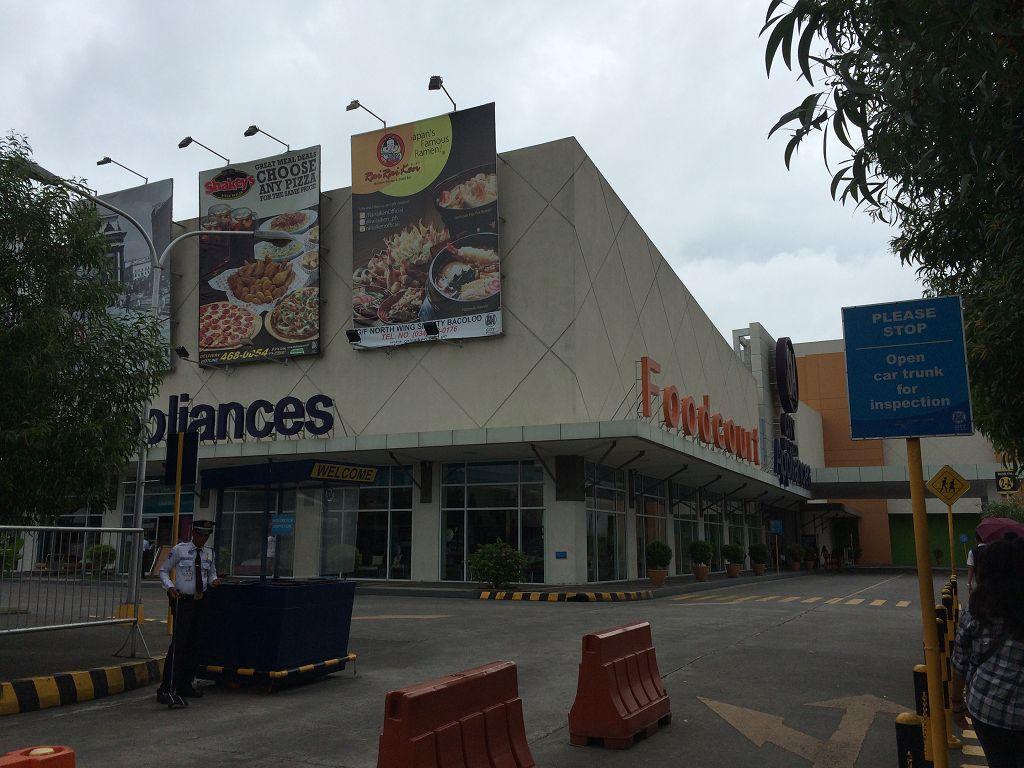 k-Einkaufszentrum SM - Foto 3